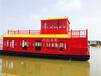 供应厂家直销双层画舫船豪华旅游观光船