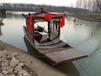 供应厂家直销电动游船观光船旅游船单亭船休闲船