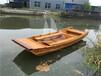 供应厂家直销保洁船小木船旅游小渔船休闲船