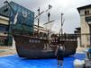 供应厂家直销定制海盗船户外景观船装饰船道具船