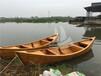 供应厂家直销水上手划船休闲船欧式尖头船观光船