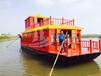 供應廠家直銷雙層畫舫船觀光游船餐飲船木船休閑船