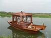 供应厂家直销景观船休闲船木船观光船单亭船手划船摇橹船