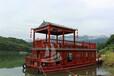 供應廠家直銷雙層畫舫木船觀光游船休閑船餐飲船