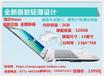 海尔电脑14英寸IntelCeleron1007U处理器大促销