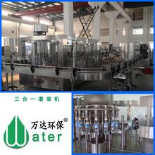郑州瓶装矿泉水灌装生产线供应厂家直销