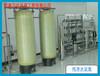 鍋爐專用凈水設備生產廠家