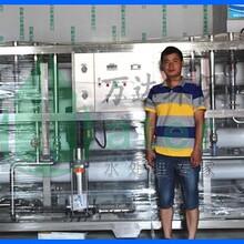 郑州纯净水处理设备生产厂家
