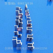 光伏太阳能电板固定压块