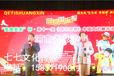 鄭州高清攝像包年價格丨會議錄像公司