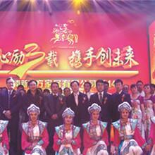 专业演出策划公司丨郑州年会活动策划
