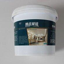 西安卫生间漏水维修,不砸砖做防水纳米技术维修防水