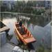 供应厂家直销休闲钓鱼船保洁船小木船小渔船