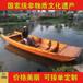供应崔氏渔船保洁船休闲小木船