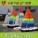 供应厂家直销景观装饰船景观帆船