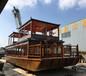 供应厂家直销双层电动游船观光船画舫船餐饮船