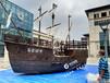 供应厂家直销景观海盗船户外装饰船木船