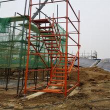 桥梁施工安全爬梯100型75型香蕉式Z型加强型安全爬梯方管梯笼现货图片