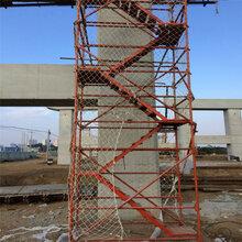 香蕉式安全爬梯墩柱施工爬梯箱式安全爬梯厂家直销图片