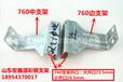 彩钢瓦760支架自产自销生产厂家供应760角驰三支架