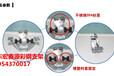 475彩钢瓦支架厂家常用规格型号