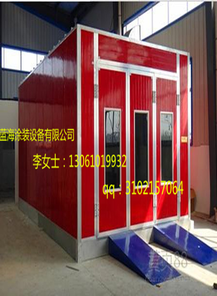 共1133775条汽车喷漆房安装供应信息