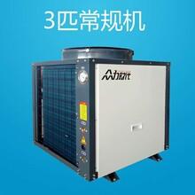厂家直供率能SN-030H循环式热泵热水机组图片