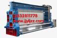 压滤机配件厂家直销压滤机配件滤板、滤布、把手、拉板小车