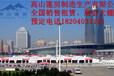 郑州篷房生产厂家租赁销售展销会、啤酒节大棚、食品/文博会等篷房