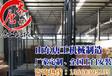 新疆液壓升降平臺廠家、新疆汽車液壓升降平臺廠家-新疆唐工機械