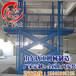衢州市液压升降平台厂家、生产、安装、浙江唐工机械