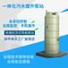潤平供水設備一體化污水提升泵站玻璃鋼高度集成預制泵站