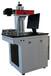 供应北京光纤激光打标机,标刻机,激光打标机