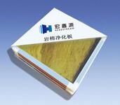 净化板生产厂家_供应净化板批发价格图片