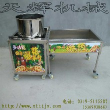 天辉TB-02型全自动爆米花机图片
