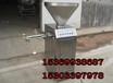 北京/灌肠机价格/TG-50/香肠灌制