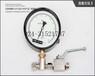 奥博斯消防耐高压细水雾末端试水装置0MPA-20MPA0.4级末端试水装置