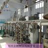 菜籽油设备郑州企鹅菜籽油榨取新技术