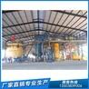 大豆油脂工程項目合作找企鵝油脂機械廠