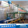 玉米油精炼设备,郑州企鹅厂家邀您来考察