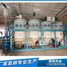 米糠油精炼必威电竞在线生产线,郑州企鹅奋勇当先gk25