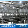 火麻油精炼必威电竞在线,郑州企鹅成功案例多gk23