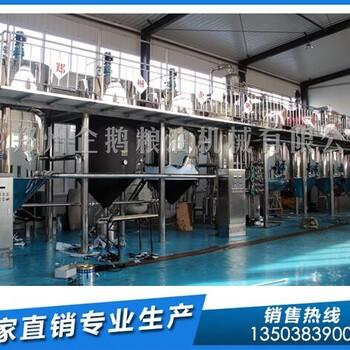 茶籽油精煉設備,鄭州企鵝健康油締造者gk3