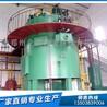 花生油浸出设备,郑州企鹅匠心铸造gk1
