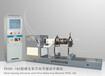 万向联轴器平衡机平衡机厂家发动机平衡机锯片平衡机