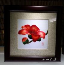 供应广绣批发南国红棉,广州特色纯手工刺绣工艺品图片