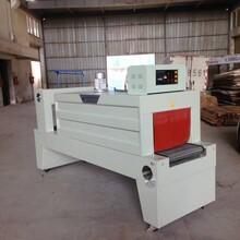 沃發機械供應河西特產收縮機pe膜油茶包裝機圖片