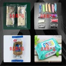 沾化冬枣枕式包装机鑫沃发下走膜包装机图片