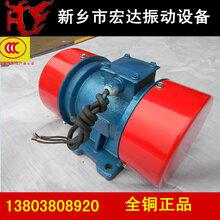 振动电机厂家,宏达/史克平YSZ-80-6振动电机批发价格图片
