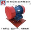 LZF-10仓壁振动器批发价格